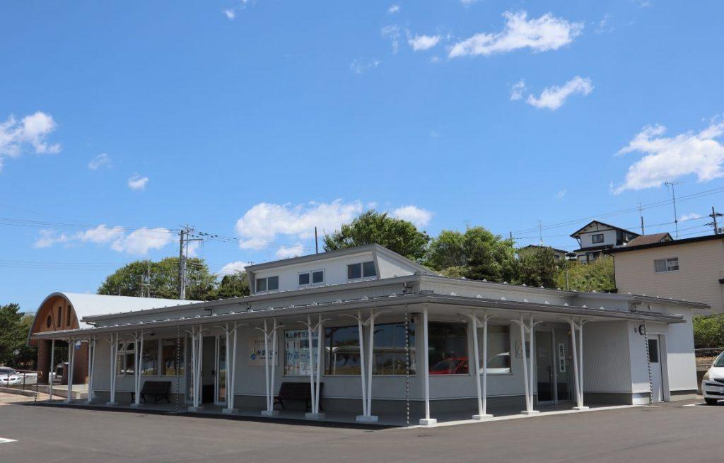 蕪島物產銷售設施「Kabunya」