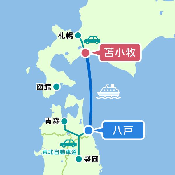 川崎近海汽船「シルバーフェリー」