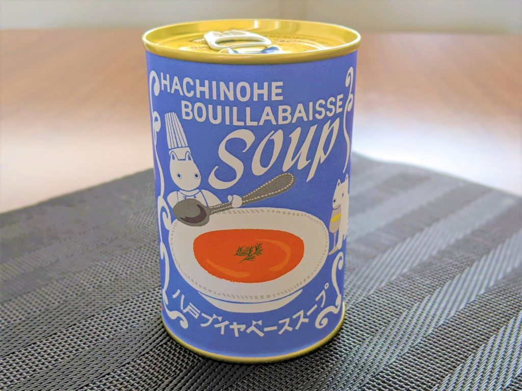 八戸ブイヤベーススープが発売されます。